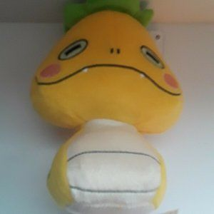 Hasbro Yokai Watch  NOKO New With Tags Plush Stuff